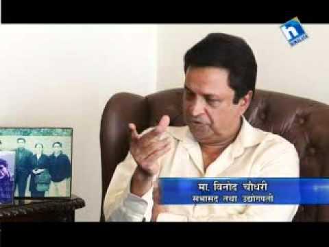 Apno Nepal Bishesh Kurakani (Guest Hon'ble Binod Kumar Chaudhary) on Himalaya Television