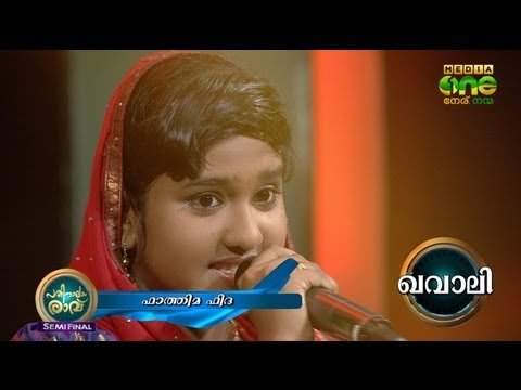 Fathima Fidha in Khavali Round - Pathinalam Ravu (Semi Final 69-3)