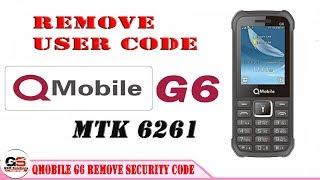 China Mobile Input Phone Lock Code