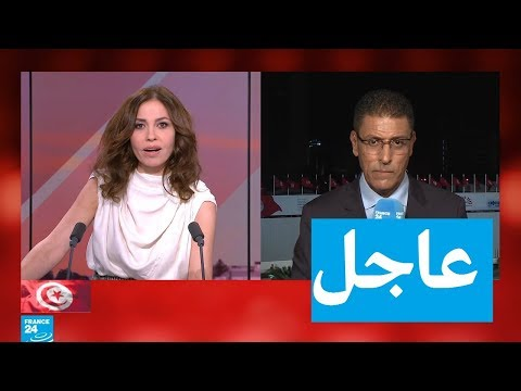 عاجل: انتخاب قيس سعيّد رئيسا لتونس بأكثر من 75 بالمئة من الأصوات  - نشر قبل 10 ساعة