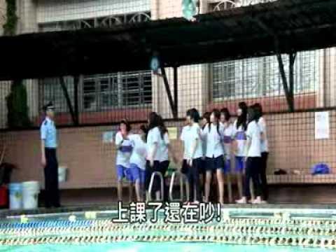 永平高中15th美術班畢業影片 - YouTube