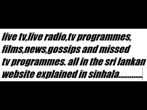 LIVE TV TELEDRAMAS CARTOONS GOSSIPS NEWS RADIO OLD TV PROGRAMMES