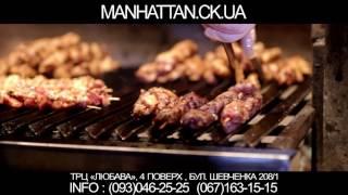 "Мастер класс и презентация ново-го мясного меню в ресторане ""Manhattan "" от Юрия Шрамченко"