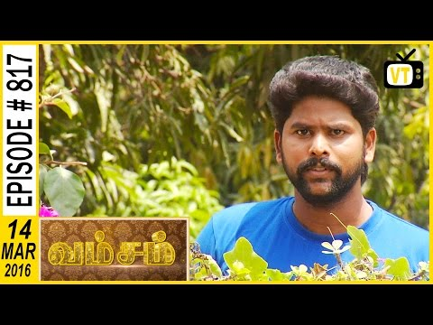 Ponnurangam made a drama like kidnaping Poomari 's father 1:00 Madhan and his mother creating sympathy in front of Jothika to make to accept Madhan 5:00 Madhan planning to go to Chennai with Jothika and he planned to marry her in Chennai 17:39