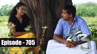 Sidu | Episode 705 19th April 2019 Thumbnail