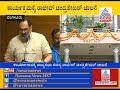 MP Rajeev Chandrasekhar Launches BJP Meeting Ahead Of LS Polls