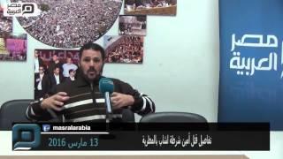 بالفيديو| تفاصيل قتل شاب بالمطرية على يد أمين شرطة