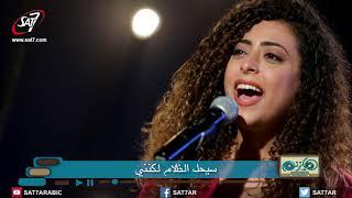 الرب راعي - أسكن تحت ظل جناحيك - المرنمة رانا عادل + المرنم اندرو سعيد - برنامج هانرنم تاني