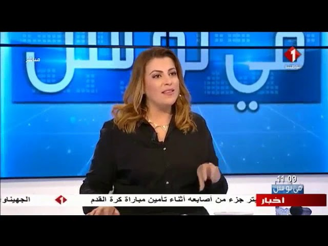 السيد حسان طاهري المكلف بالاعلام بمدينة العلوم يقدم تظاهرة حفل العلوم على الوطنية 1