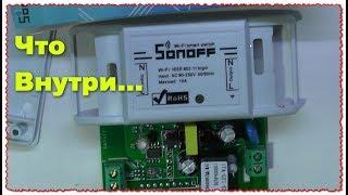 А что внутри :) SonOff wifi для умного дома DIY ITEAD WI-FI 2.4Ghz