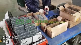[목민산업]천창피니언 생산 영상(유리온실/비닐온실/온실…