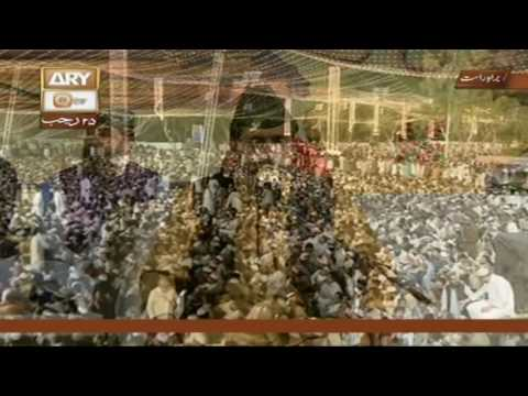 Mehfil e Naat (from Eid Gah Rwp) - 22nd April 2017 - Part 2 - ARY Qtv