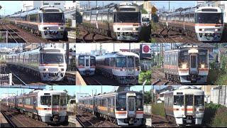 【JR高山本線】各務ヶ原駅を通過する列車(土曜9時~11時半) 【続々列車】