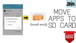 How To Move Apps From Internal Storage To SD Card | Android Tips | Tamil Office