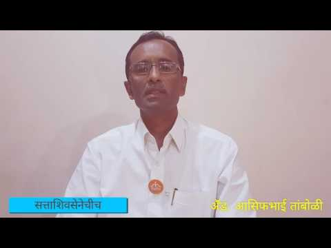 Barshi municipal Corporation election Shivsena-2016