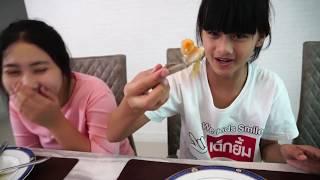 ปูไข่ดอง ซีฟู้ดชาเลนจ์ !!! น้องดาว