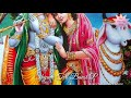 Shyam Teri Bansi Pukare Radha Naam || Best Whatsapp Status Whatsapp Status Video Download Free