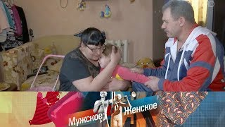 Мужское / Женское - Викина Ника?  Выпуск от 10.07.2018
