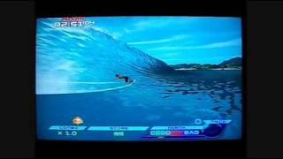 Transworld Surf (Xbox 360 Gameplay) Teahupoo