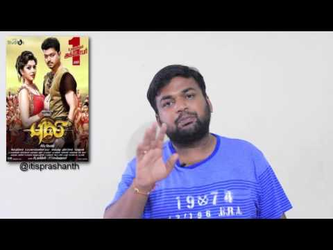 Puli review by prashanth