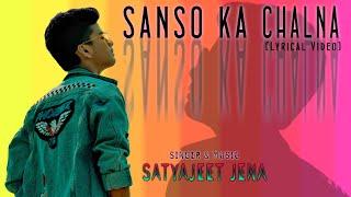 Sanso Ka Chalna || Satyajeet Jena || Official Lyrical Video || New Hindi Songs 2020