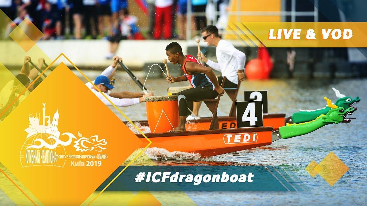 Calendario Ufc 2020.2019 Icf Dragon Boat Club Crew World Championships Icf
