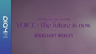 VICTON (빅톤) 1ST FULL ALBUM [ VOICE : The future is now ] Highlight Medley