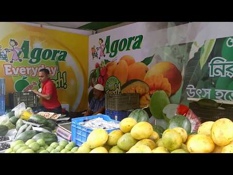 Trade show video 2017 | Largest Fruit Fair