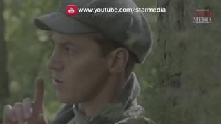 Волчье Солнце   Sun of the Wolf  Трейлер  StarMedia  Приключенческая Драма  2014