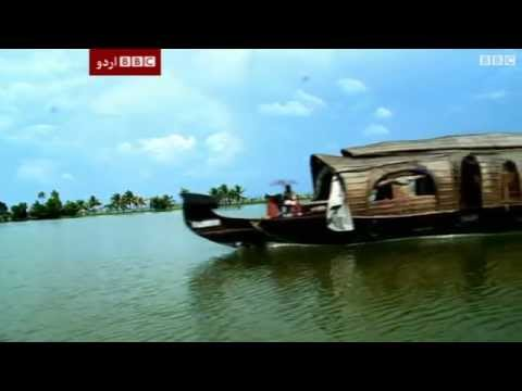 India : The Magic of Kerala .BBC Urdu