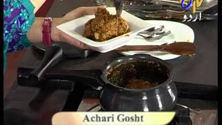Aks - e -Rasoi - Achari Gosht \u0026 Coffee Custard