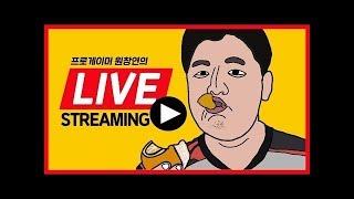 [생방송] 본캐 스쿼드 그지같다ㅠㅠㅠ 피파4