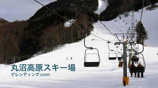 群馬県 / 丸沼高原スキー場 marunumakogen skiarea / gunma