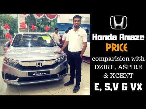 Honda AMAZE Price comparison : E,S, V & VX | Honda AMAZE 2018 | AMAZE prices