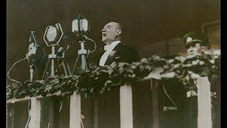 10  Yıl Nutku Orjinal Atatürk Ne Mutlu Türküm Diyene