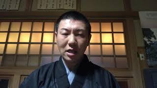 心霊相談 三重県でお探しなら妙瀧寺 thumbnail