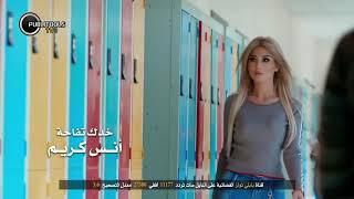 اجمل اغنية لبنانية خدك تفاحة