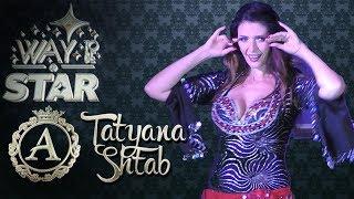 Way to be a STAR ☆ Ukraine ★2018★ Crown ⊰⊱ Tatyana Shtab