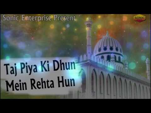 Taj Piya Ki Dhun Mein Rehta Hun || ताज पिया की धुन में रहता हूँ  || Sonic Qawwali || Latest Qawwali