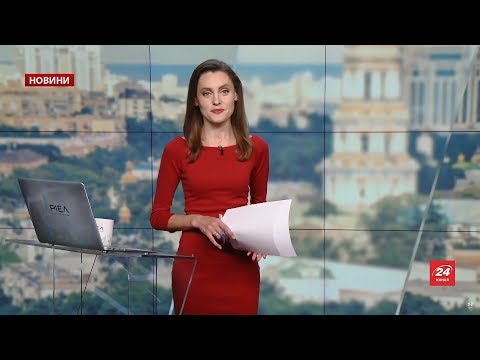 24 Канал: Випуск новин за 12:00: Зустріч Порошенка з Дудою