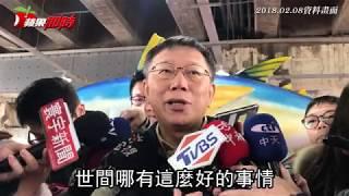 失落的居住正義 公辦都更讓他們沒了家 | 台灣蘋果日報