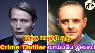 5 Best Hannibal The Cannibal Movies | Hannbial Web Series | Tamil Review | Hollywood Tamizha