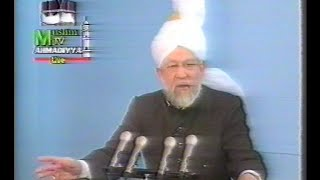 Urdu Khutba Juma on April 2, 1993 by Hazrat Mirza Tahir Ahmad