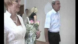 Свадьба Калининский ЗАГС Челябинск октябрь 2006