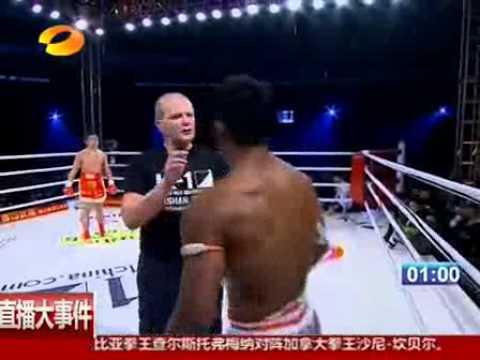 บัวขาว vs กังฟูจีน ล่าสุด แตก!!!