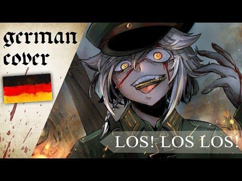 Youjo Senki「Los! Los! Los!」- German ver. | Selphius
