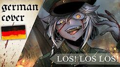 Anime Soldaten