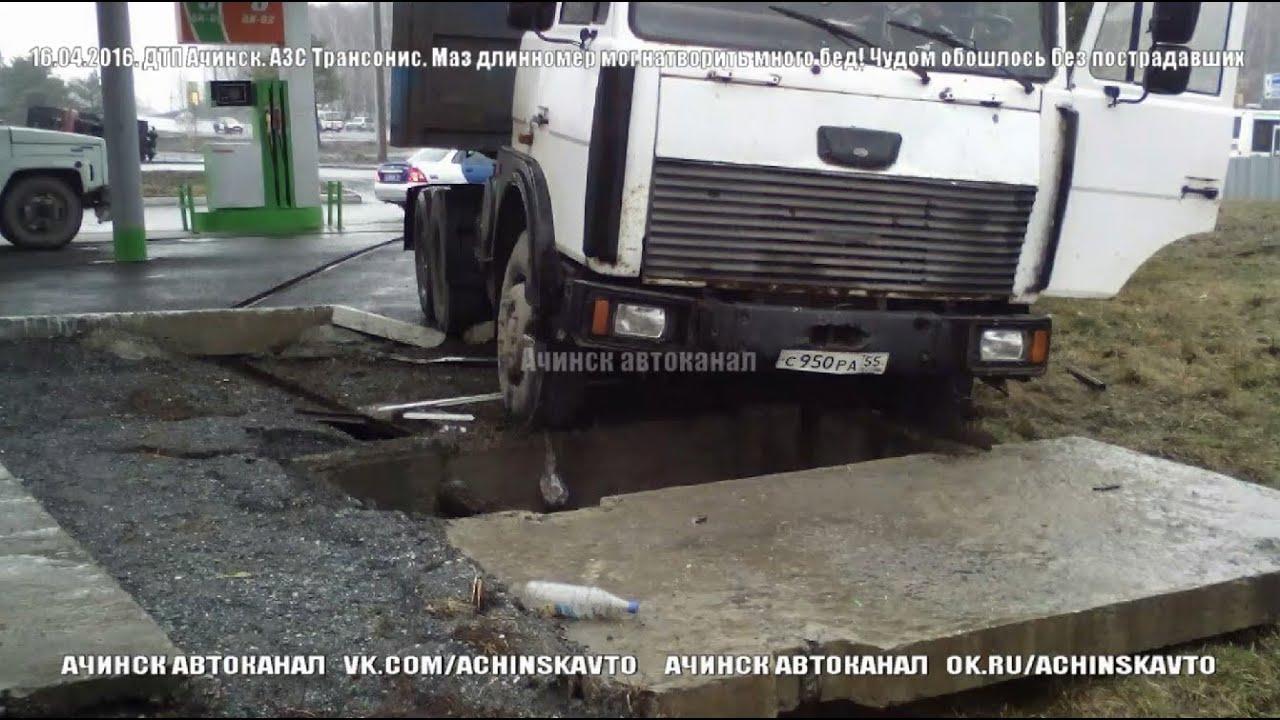 В Краснодаре взорвался и сгорел дотла автомобиль 17.11.2016