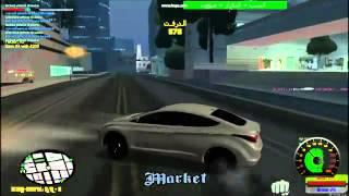 تحميل لعبة جراند السعودي - YouTube