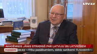 Akadēmiķis Jānis Stradiņš par Latviju un latviešiem
